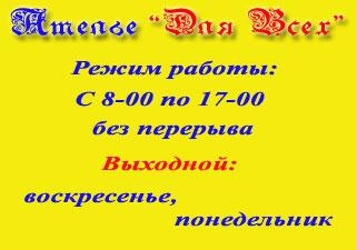 журнал знакомства для всех москва